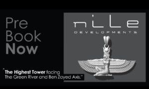 نايل تاور العاصمة الإدارية North Tower New Capital
