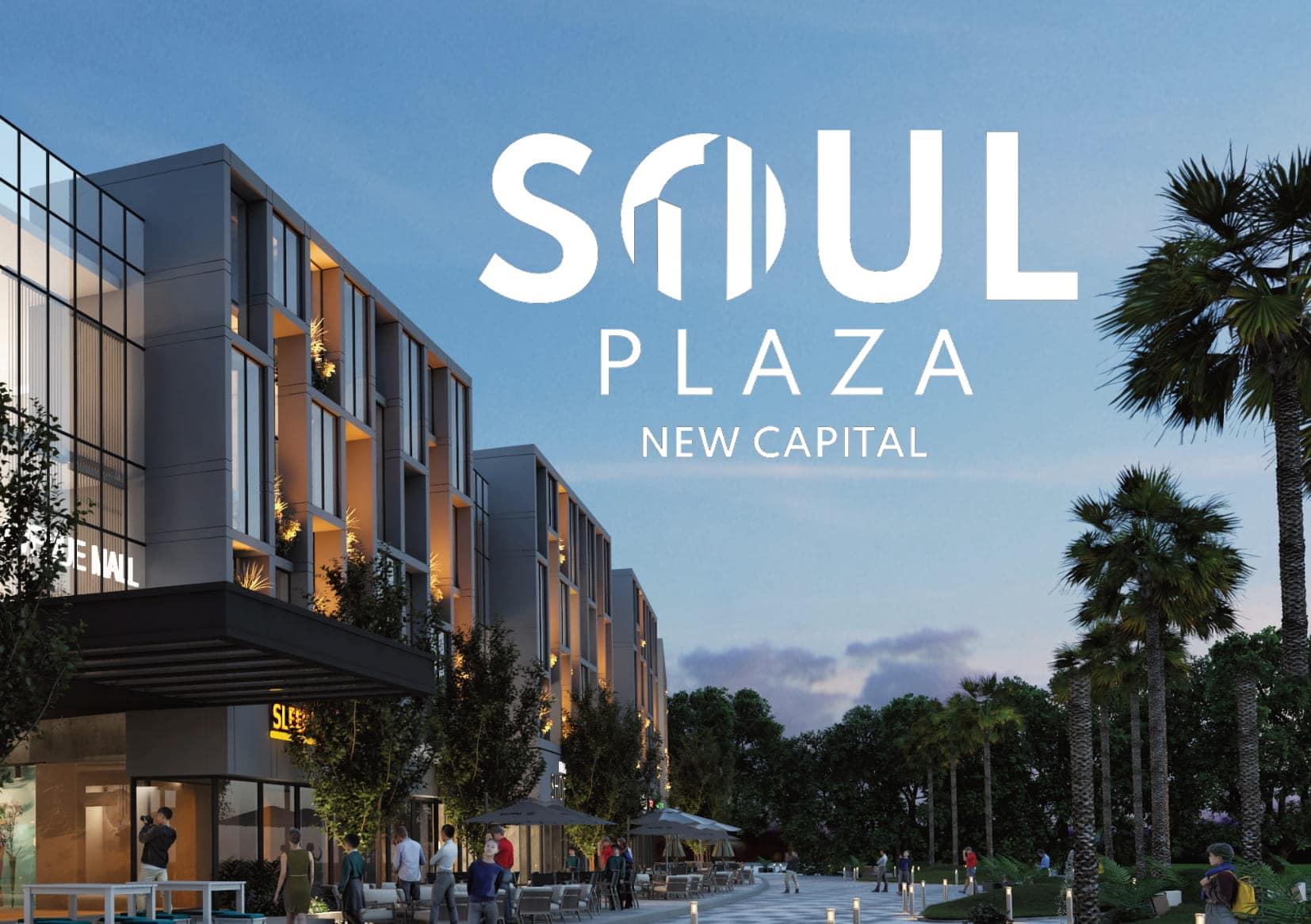 soul plaza mall new capital