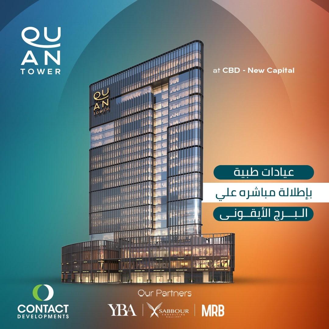 QUAN Tower New Capital