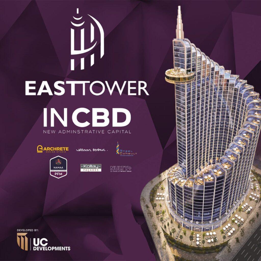east tower uc developments